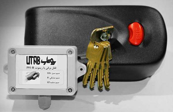 قفل برقی ریموت دار